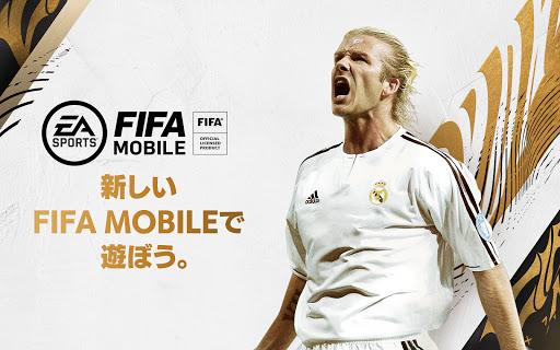 FIFA MOBILE 2.0.05 Screenshots 17