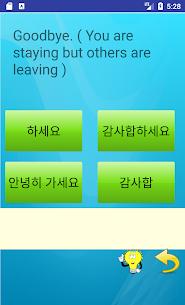 Understand Korean  30 App Download For Pc (Windows/mac Os) 1