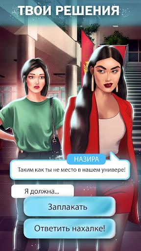 Ласточки: Весна в Бишкеке - истории для девочек  screenshots 1