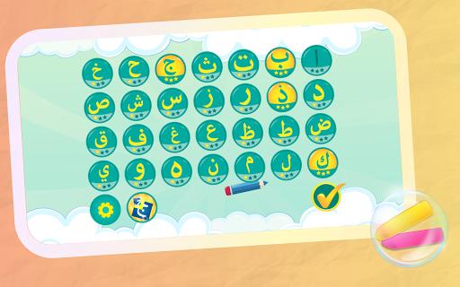 Learn and Write Arabic Alphabet 2.5.95 Screenshots 7