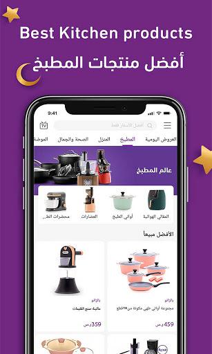 CITRUSS World of Shopping  Screenshots 4