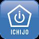 HEMS ICHIJO (タブレット用)