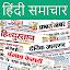 Hindi News - All Hindi News India UP Bihar Delhi
