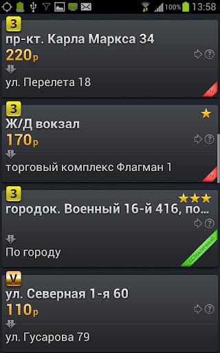 EST: Driveru2122 2.5.5.4 Screenshots 5