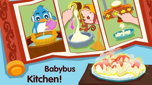 Baby Pandau2019s Chinese Holidays 8.48.00.01 Screenshots 8