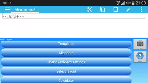 Jbak2 keyboard. Constructor. 2.33.17 Screenshots 8