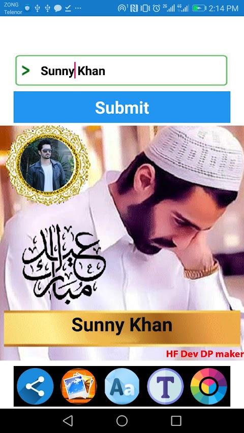 Eid Mubarak Name Dp Maker 2021 - Eid Mubarak frameのおすすめ画像1