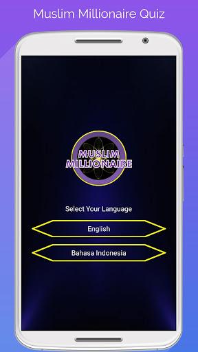 Muslim Millionaire - Islamic Quiz 2.0.0 screenshots 2