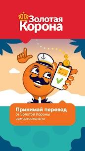 Apelsin Arvostelu 4