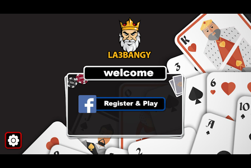 La3bangy-لعبنجي 1.0.60 screenshots 1
