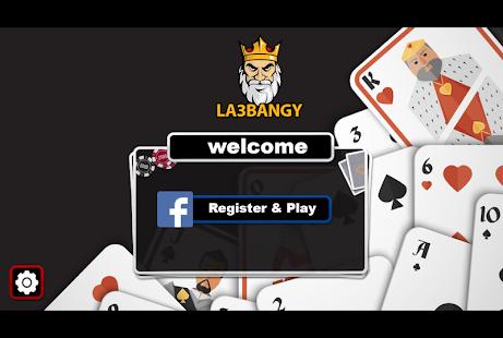 La3bangy-لعبنجي 1.1.3 screenshots 1
