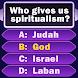 Bible Quiz - 雑学ゲームアプリ