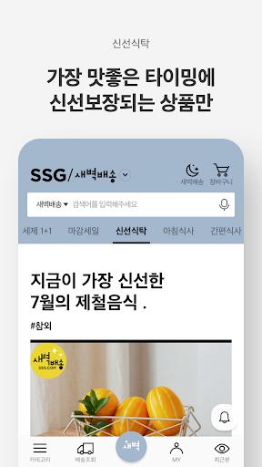SSG uc0c8ubcbdubc30uc1a1 modavailable screenshots 2