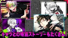 狼ゲーム 〜アナザー〜のおすすめ画像3