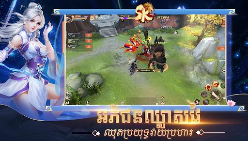 SK Legend 1.9.1 screenshots 3