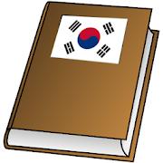 Understand Korean - 30 days course