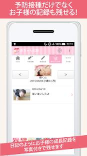 u7121u6599 u4e88u9632u63a5u7a2eu30abu30ecu30f3u30c0u30fcuff5eu5c0fu5150u79d1u533bu5c0fu897fu516cu9ebfu533bu5e2bu306eu76e3u4feeuff5e 8.0.3 Screenshots 4