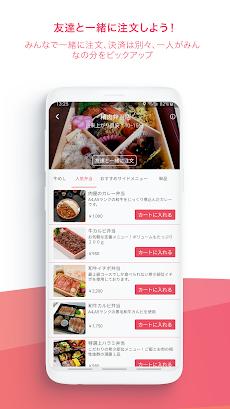 ClickDishes (クリックディッシュ) - テイクアウトで素早くご飯をのおすすめ画像3