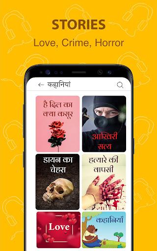 Free Audio Books, Stories, Podcast, Gita - Kuku FM Apkfinish screenshots 4