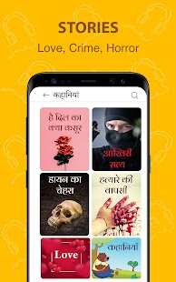 Kuku FM - Audio Books, Stories, Podcasts and Gita Screenshot