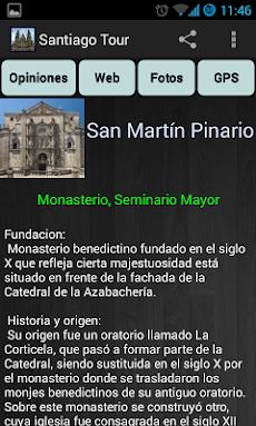 サンティアゴプロツアーのおすすめ画像4