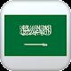 اغاني وطنيه سعوديه حماسيه para PC Windows