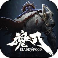 لعبة Blade of God