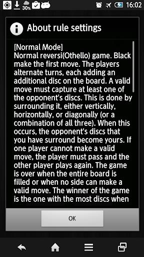Ultima Reversi apkdebit screenshots 7