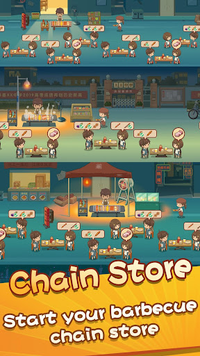 Grill Masters - Idle Barbecue screenshots 3