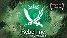 Rebel Inc. -反逆の株式会社-のおすすめ画像1