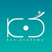 Kun Academy - اكاديمية كن