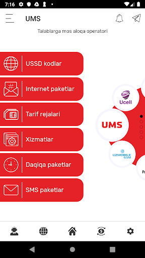 USSD Plus UZ Screenshot 2