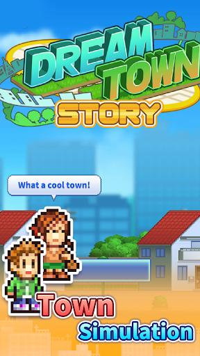 Dream Town Story 1.8.6 screenshots 13