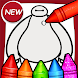 BIG HERO 6 Coloring Game - Androidアプリ