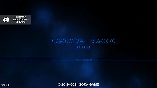 DanceRail3 1.41