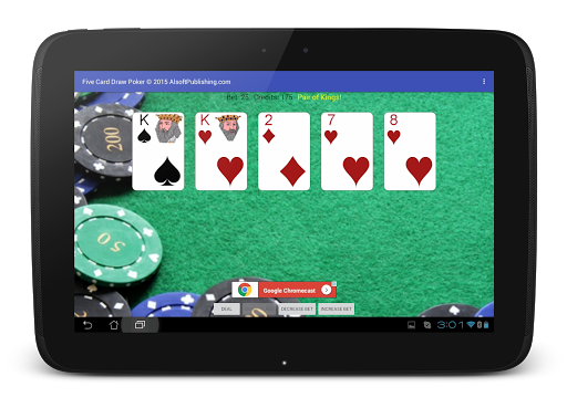 Five Card Draw Poker 1.20 screenshots 13