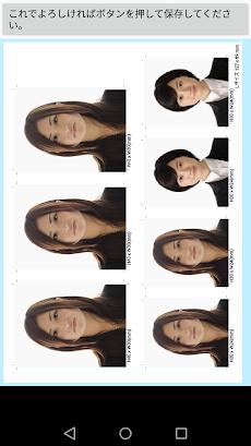 証明写真アプリのおすすめ画像2