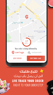 Carriage - Food Delivery screenshots 5