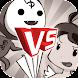 英単語バトル【英単語で対戦ゲーム!?】 - Androidアプリ