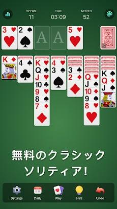 ソリティア - 無料日本、クラシックカードゲームのおすすめ画像2