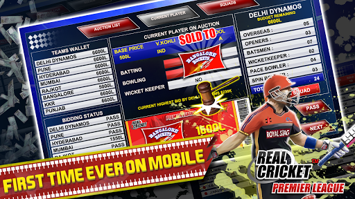 Real Cricketu2122 Premier League  Screenshots 18