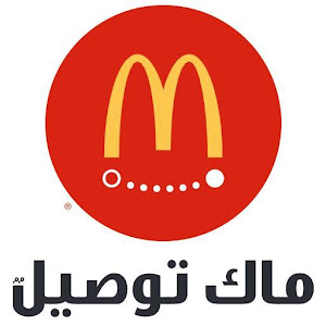 McDelivery Saudi Central, N&ampE
