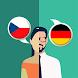 Czech-German Translator - Androidアプリ
