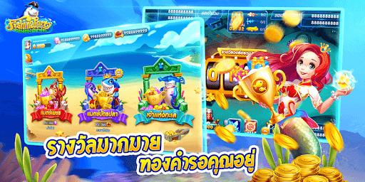 Fishing Party - u0e2au0e27u0e23u0e23u0e04u0e4cu0e02u0e2du0e07u0e19u0e31u0e01u0e25u0e48u0e32u0e1bu0e25u0e32 2.2.74 Screenshots 10