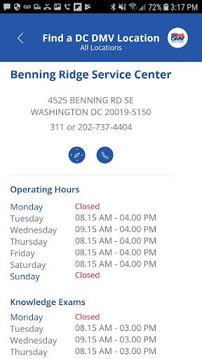 DC DMV screenshot 4