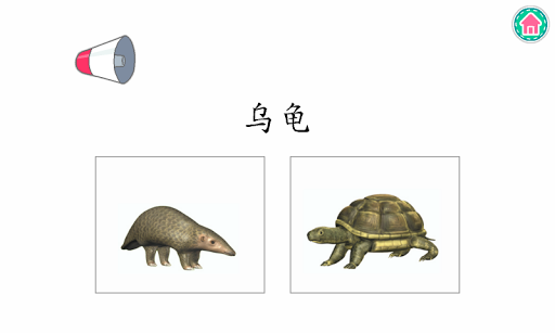 Picture Dictionary - Animals For PC Windows (7, 8, 10, 10X) & Mac Computer Image Number- 11