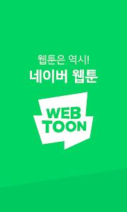 네이버 웹툰 – Naver Webtoon Apk 1