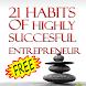 21起業家の習慣〜フリー