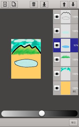 Sketch Master  Screenshots 7