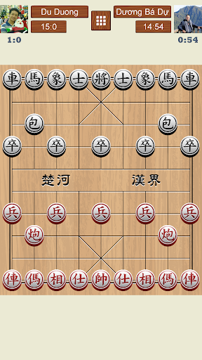 Chinese Chess Online screenshots 1